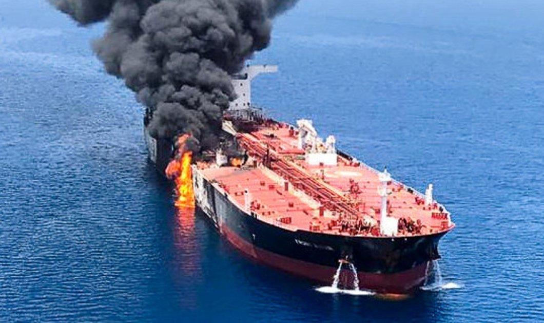 Αγωνία στις αγορές μετά την επίθεση στα δύο τάνκερ στον Κόλπο του Ομάν - Οι ΗΠΑ κατηγορούν το Ιράν για τις επιθέσεις - Κυρίως Φωτογραφία - Gallery - Video