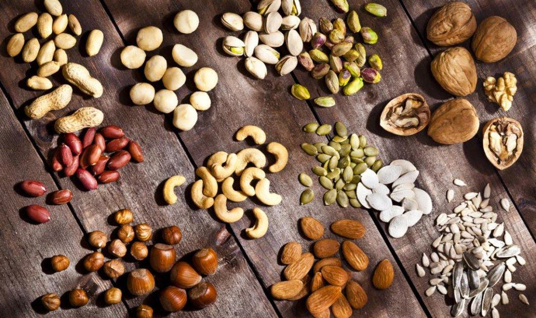 Αυτές είναι οι 8 κορυφαίες τροφές για καλύτερη μνήμη, συγκέντρωση & διάθεση - Κυρίως Φωτογραφία - Gallery - Video