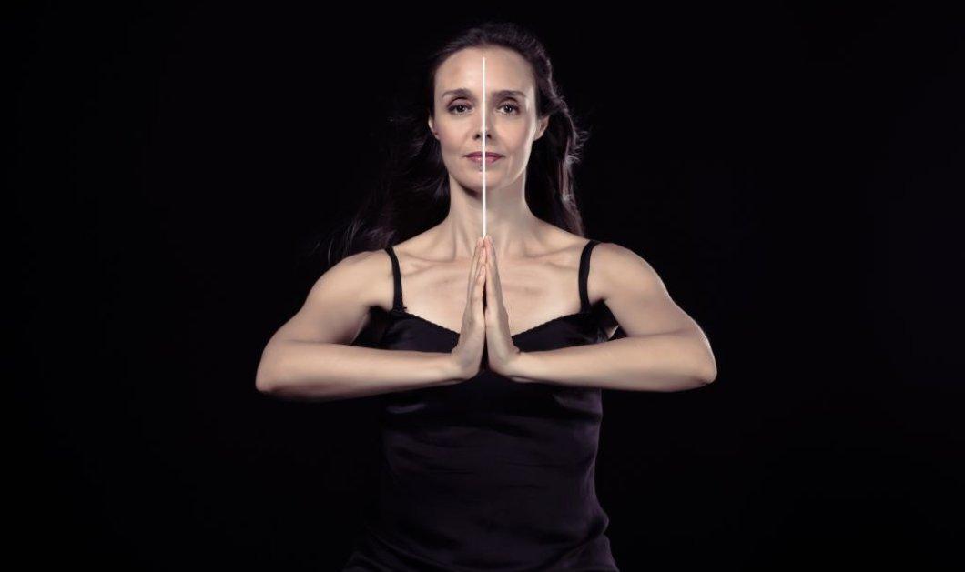 Topwoman η Ζωή Ζενιώδη: Μια κοσμοπολίτισσα μαέστρος επικεφαλής του Μεγάρου μουσικής Θεσσαλονίκης (φώτο-βίντεο) - Κυρίως Φωτογραφία - Gallery - Video