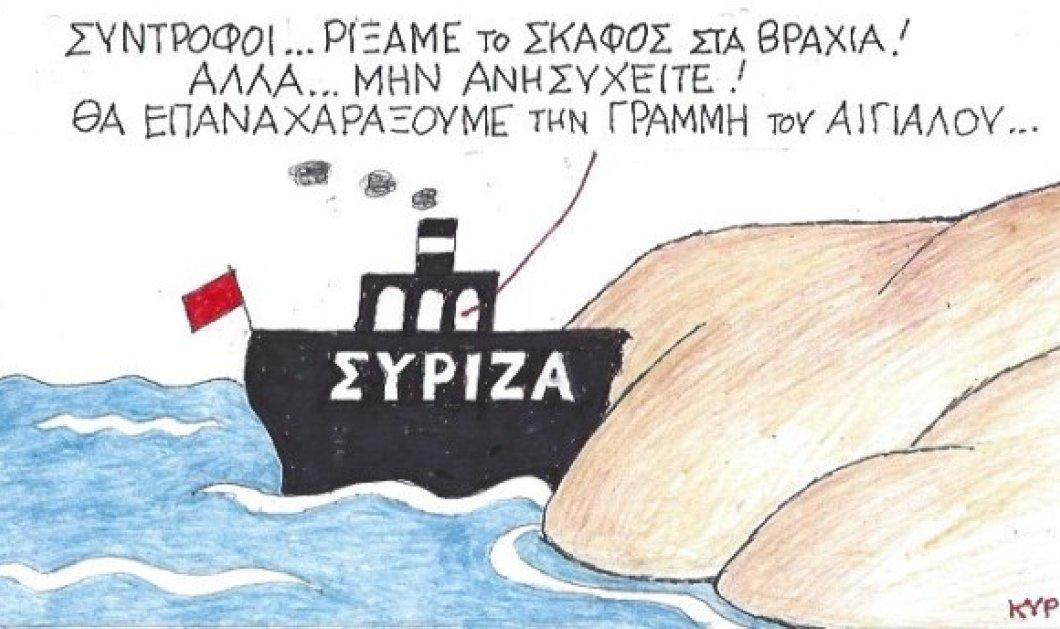 Ο ΚΥΡ καυστικός για τον Αιγιαλό: Σύντροφοι ρίξαμε το σκάφος στα βράχια - Κυρίως Φωτογραφία - Gallery - Video