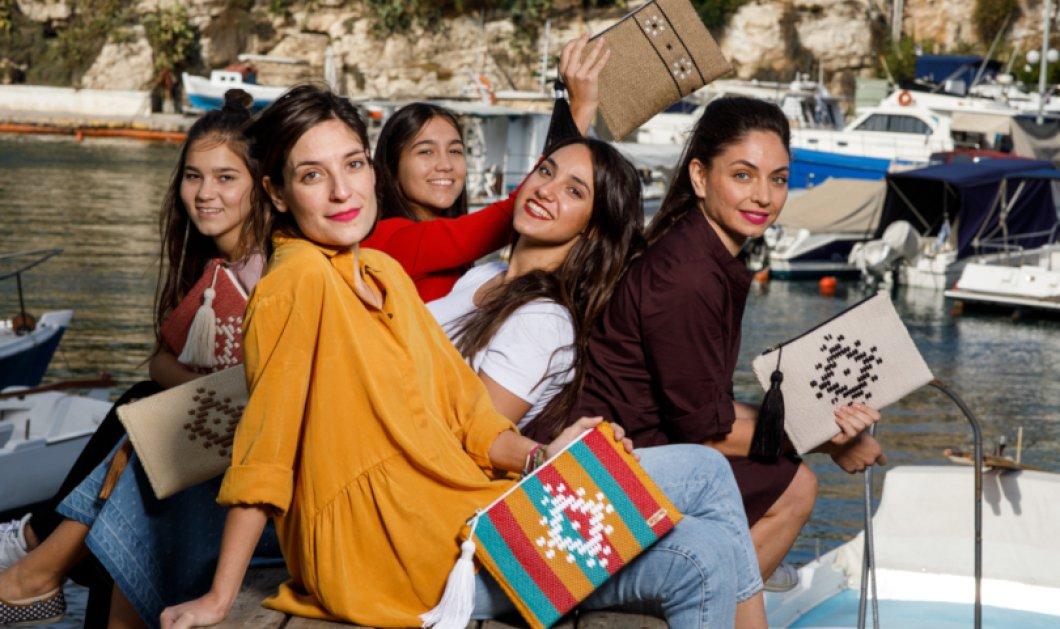 Αποκλειστικό - Made in Greece η Argalios: Ο Ηλίας & η Κατερίνα φτιάχνουν τσάντες στον αργαλειό – Περιζήτητες στα μεγαλύτερα μουσεία & ξενοδοχεία της Ελλάδας & σε Αυστραλία, Αμερική - Κυρίως Φωτογραφία - Gallery - Video