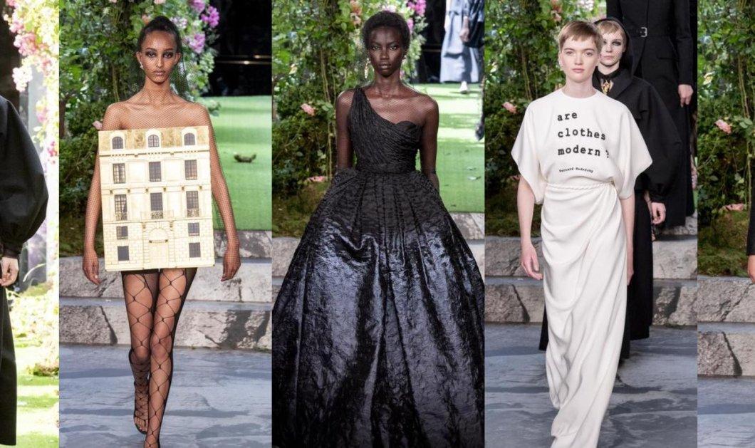 Ο οίκος Dior παρουσιάζει τη νέα κολεξιόν φθινόπωρο-χειμώνας 2019-20 - Δείτε όλες τις υπέροχες δημιουργίες (φώτο) - Κυρίως Φωτογραφία - Gallery - Video