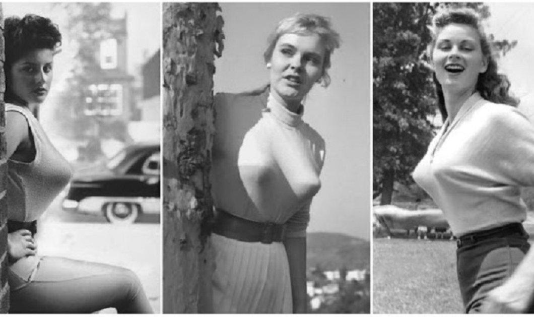 Vintage Pics: Διάσημες κυρίες με Bullet Bra - Τη θηλυκή μόδα που έκανε πάταγο τη δεκαετία του 50 (φώτο) - Κυρίως Φωτογραφία - Gallery - Video
