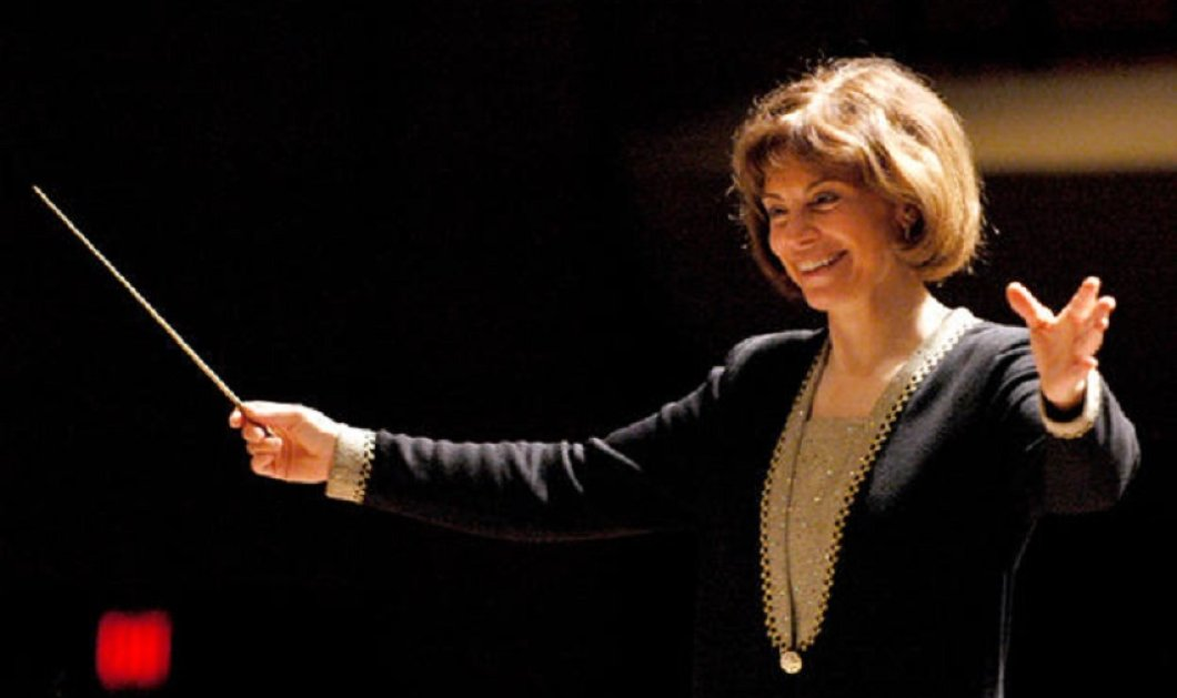 La Maestra: Διεθνής διαγωνισμός για γυναίκες μαέστρους  - Κυρίως Φωτογραφία - Gallery - Video