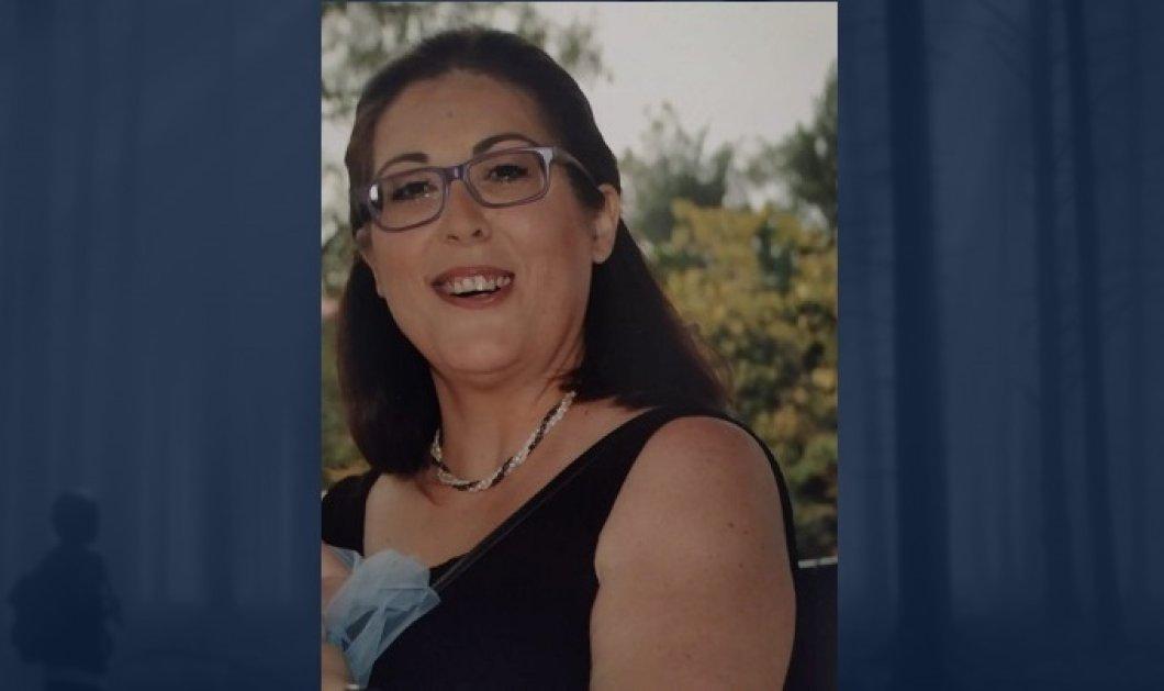Αγνοείται 46χονη μητέρα δύο παιδιών στην Αγία Παρασκευή - Κραυγή αγωνίας από τους συγγενείς - Κυρίως Φωτογραφία - Gallery - Video