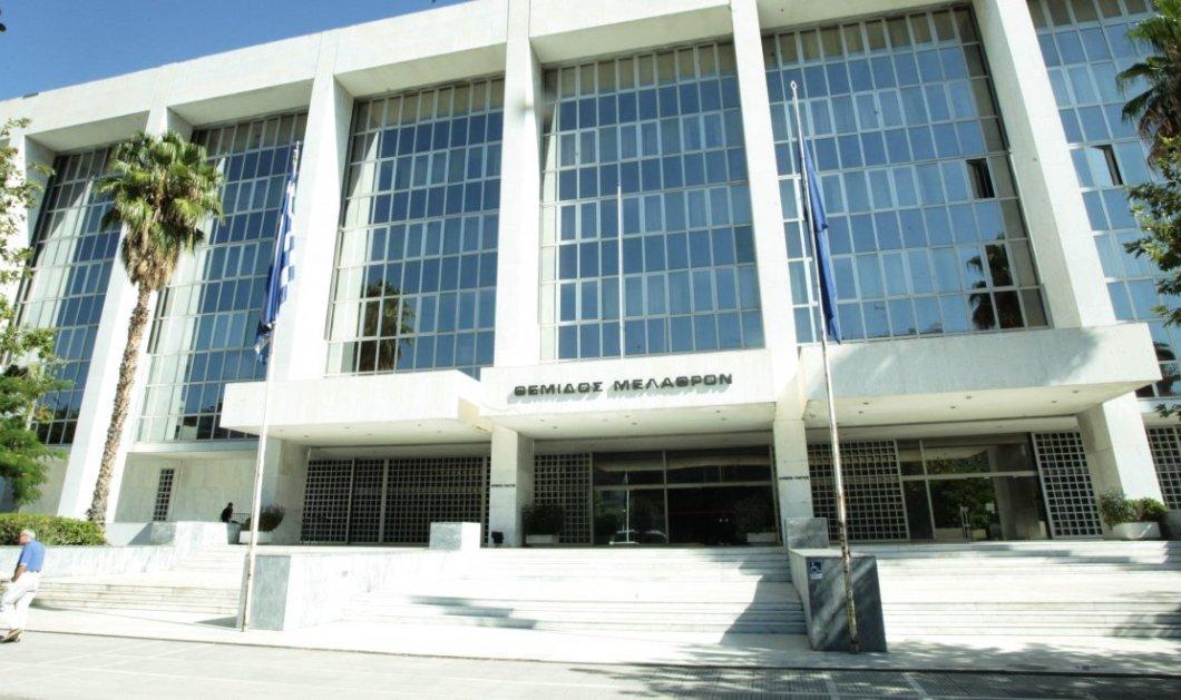 Αλλαγή στην ηγεσία του Αρείου Πάγου - Ποιοι είναι οι υποψήφιοι για τις θέσεις Προέδρου & Εισαγγελέα του ανώτατου δικαστηρίου   - Κυρίως Φωτογραφία - Gallery - Video