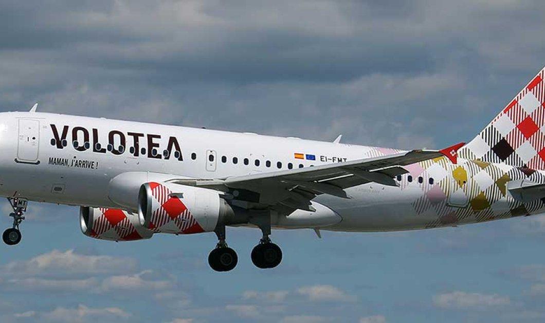 Με αεροπλάνα & βαπόρια.. Αεροπορική εταιρεία ακύρωσε την πτήση Μύκονος - Αθήνα - Οι επιβάτες ταξίδεψαν με πλοίο (φώτο)  - Κυρίως Φωτογραφία - Gallery - Video