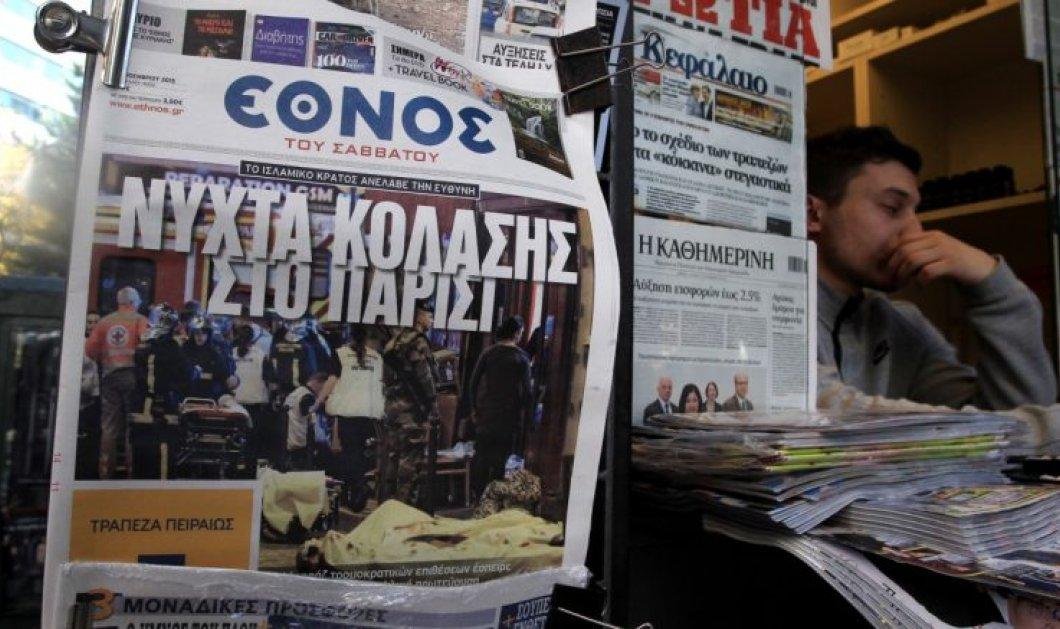 """Αναστέλλεται η έκδοση του καθημερινού φύλλου της εφημερίδας """"Έθνος""""- Τι ανακοινώθηκε στους εργαζόμενους  - Κυρίως Φωτογραφία - Gallery - Video"""