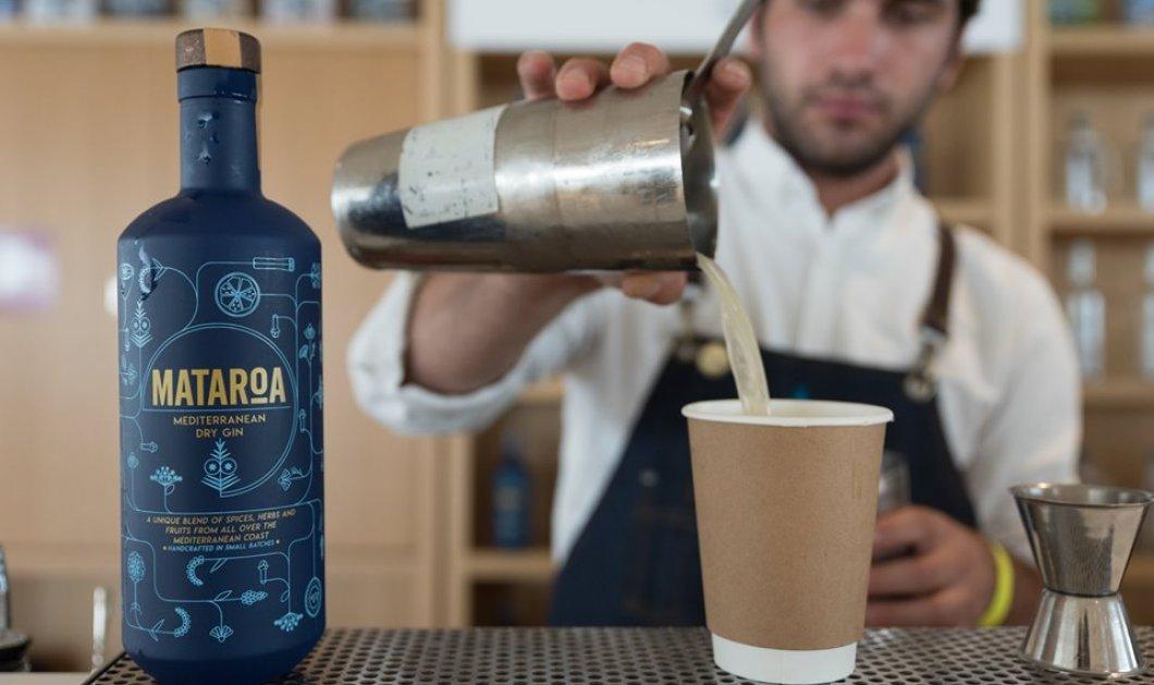 Made in Greece το Mataroa Mediterranean Dry Gin: 12 μεσογειακά βότανα, 1 εντυπωσιακό μπουκάλι στο ελληνικό premium gin - Κυρίως Φωτογραφία - Gallery - Video