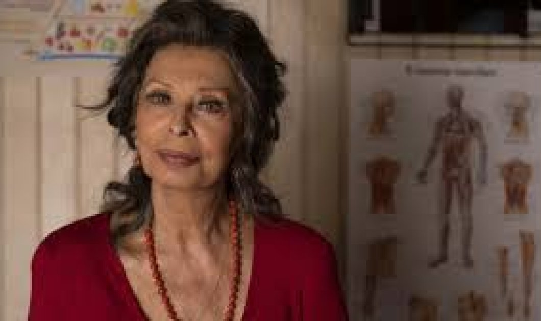 Σοφία Λόρεν: Δε μετανιώνω για τίποτα γιατί θέλω να κοιμάμαι τα βράδια- Παίζει την ηλικιωμένη πόρνη σε ταινία του γιου της (φωτό & βίντεο) - Κυρίως Φωτογραφία - Gallery - Video