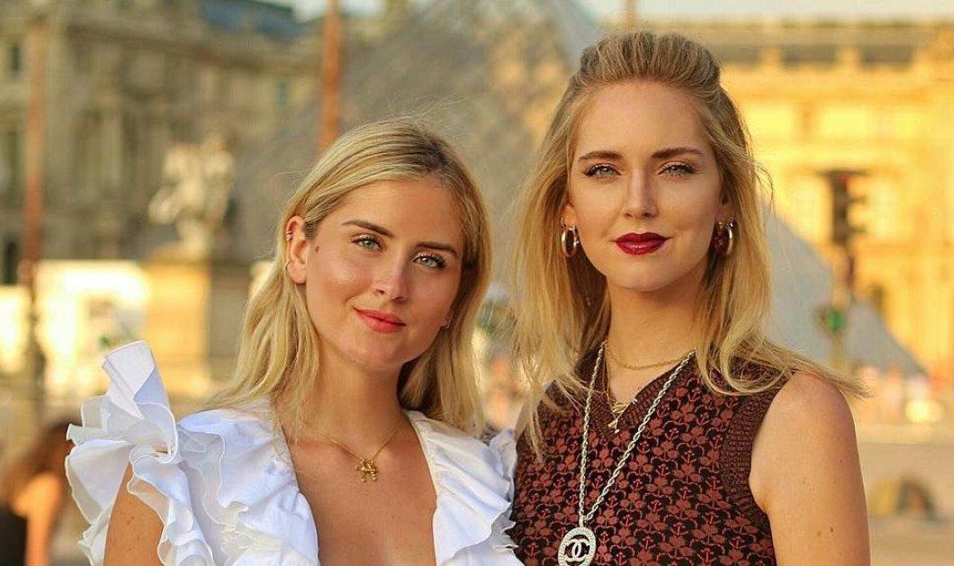 Οι αδερφές Φεράνι - οι Ιταλίδες fashion blogers μαζί στο Παρίσι για την εβδομάδα υψηλής ραπτικής (φώτο) - Κυρίως Φωτογραφία - Gallery - Video