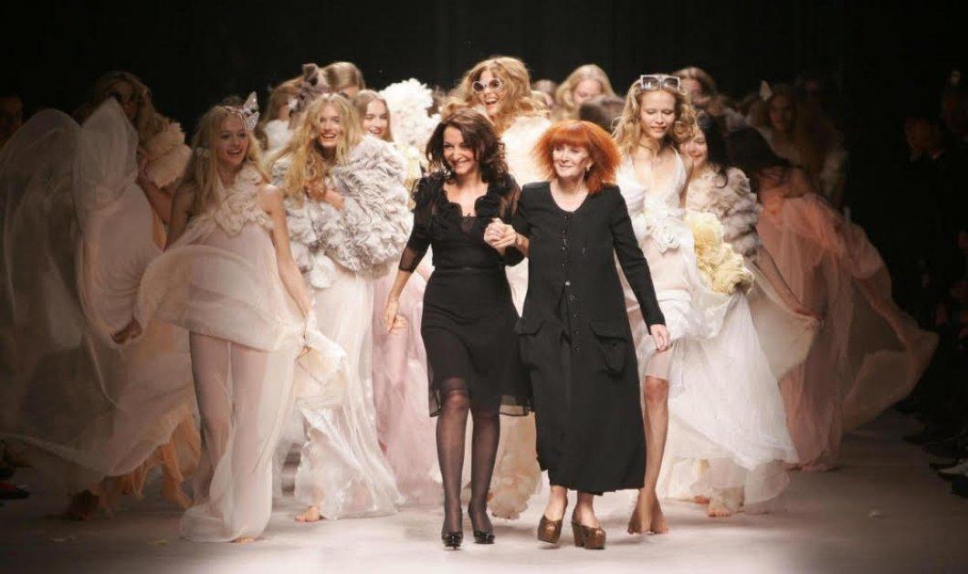 Τίτλοι τέλους για τον οίκο μόδας Sonia Rykiel τρία χρόνια μετά το θάνατο της ιδρύτριας - Η πτώχευση & η εκκαθάριση (φώτο-βίντεο) - Κυρίως Φωτογραφία - Gallery - Video