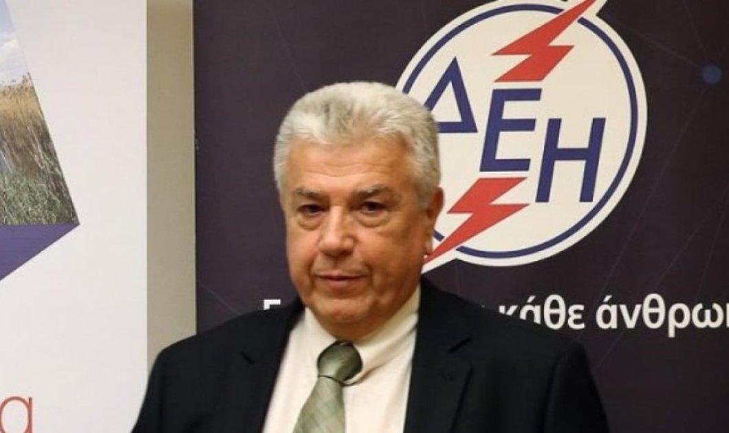 Παραιτήθηκε ο πρόεδρος της ΔΕΗ Μανώλης Παναγιωτάκης - Κυρίως Φωτογραφία - Gallery - Video