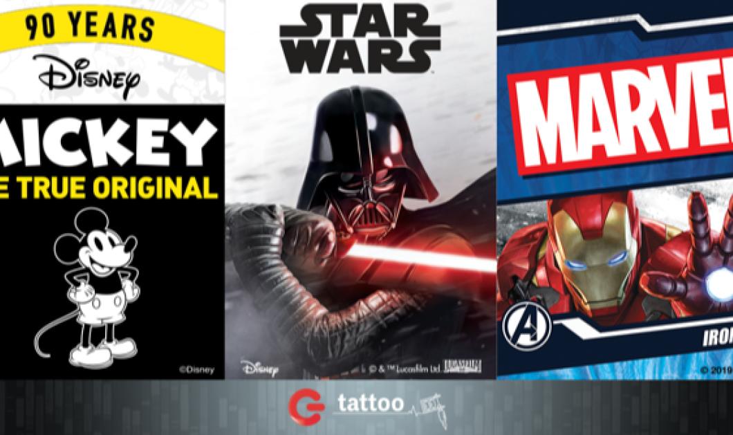 Θήκες και skins με αυθεντικά σχέδια Disney, Marvel & StarWars στην υπηρεσία Gtattoo από τον ΓΕΡΜΑΝΟ - Κυρίως Φωτογραφία - Gallery - Video