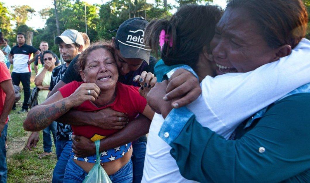 Μακελειό σε φυλακή της Βραζιλίας: 57 οι νεκροί, κρατούμενοι σε συμπλοκές, αποκεφαλίστηκαν οι 15 - Κυρίως Φωτογραφία - Gallery - Video