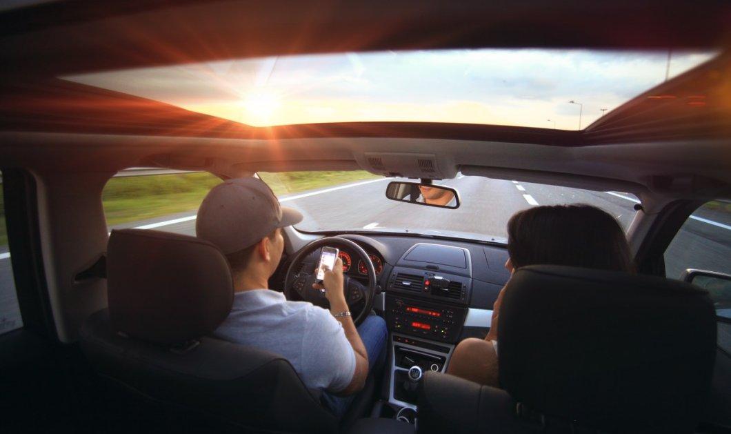 Ασφάλιση οχήματος: Το Internet η δημοφιλέστερη πηγή ενημέρωσης για τους Έλληνες  - Κυρίως Φωτογραφία - Gallery - Video