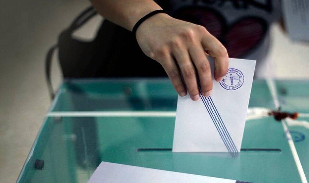 Αποτελέσματα Exit poll – Βουλευτικές εκλογές 2019: ΝΔ 38-42%, ΣΥΡΙΖΑ 26,5-30,5%, ΚΙΝΑΛ 6-8% - Κυρίως Φωτογραφία - Gallery - Video