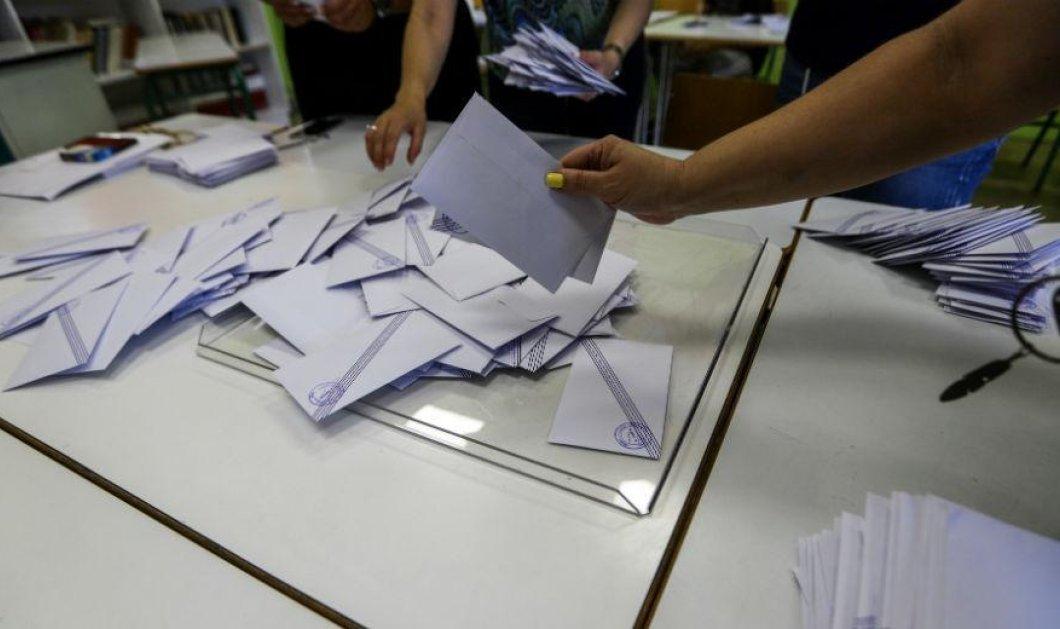 Σαρωτική νίκη ΝΔ στις 7 μονοεδρικές – Ποιοι εκλέγονται σε Γρεβενά, Ευρυτανία, Κεφαλονιά, Λευκάδα, Ζάκυνθο, Σάμο, Φωκίδα - Κυρίως Φωτογραφία - Gallery - Video