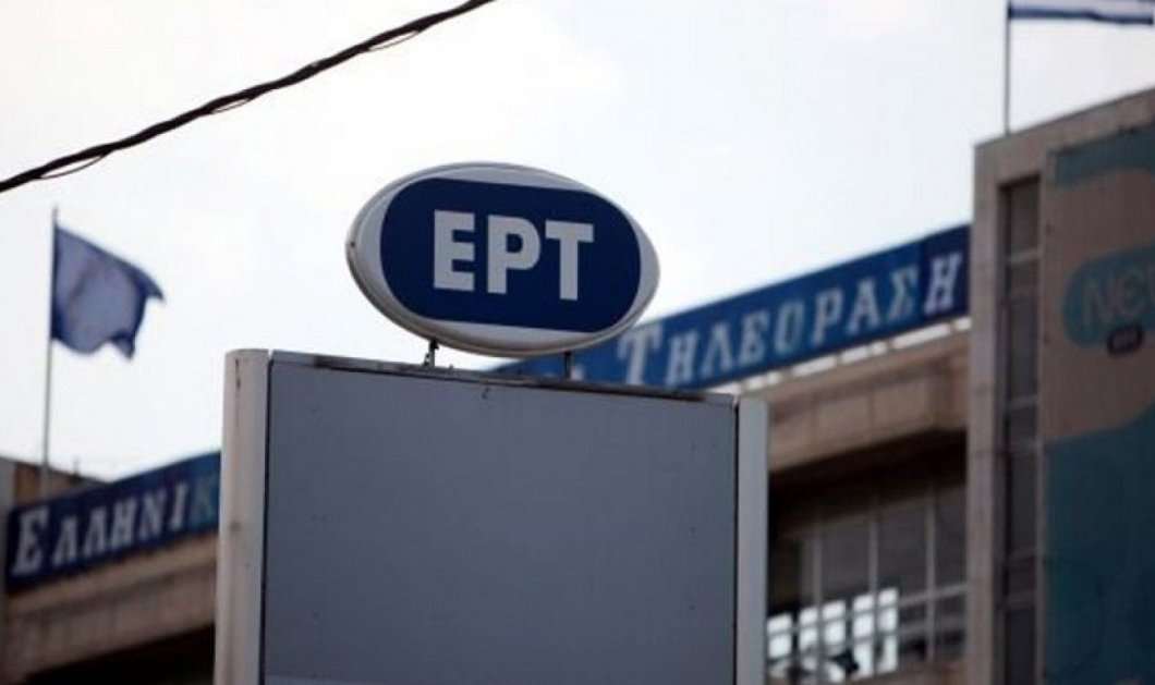 Αλλαγή ηγεσίας στην ΕΡΤ & στο ΑΠΕ - Παραιτήθηκαν οι επικεφαλής - Κυρίως Φωτογραφία - Gallery - Video