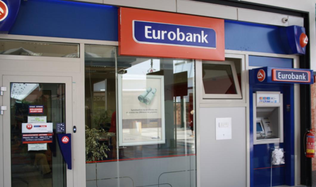 Eurobank: Οι αποφάσεις της γενικής συνέλευσης των μετόχων - Κυρίως Φωτογραφία - Gallery - Video