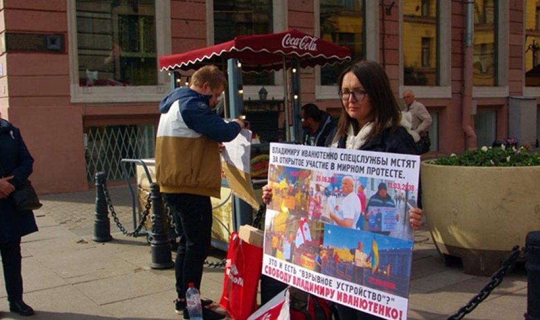 Ρωσία: Άγρια δολοφονία επιφανούς ακτιβίστριας της κοινότητας ΛΟΑΤΚΙ (φωτό) - Κυρίως Φωτογραφία - Gallery - Video