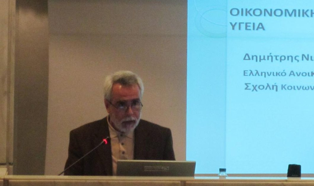 Παραιτήθηκε ο πρόεδρος του Ωνασείου - Ο Δημήτρης Νιάκας υπέβαλλε την παραίτηση του στον Β. Κικίλια  - Κυρίως Φωτογραφία - Gallery - Video