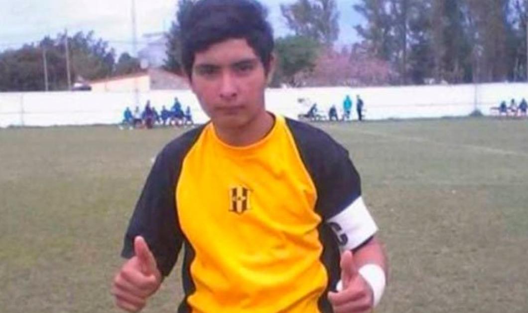 17χρονος τερματοφύλακας πέθανε αφού έπιασε πέναλτι - Κατέρρευσε πανηγυρίζοντας (φωτό) - Κυρίως Φωτογραφία - Gallery - Video