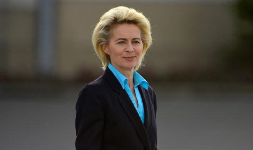 LIVE: Η ψηφοφορία στο Ευρωκοινοβούλιο για τη νέα πρόεδρο της Κομισιόν  - Κυρίως Φωτογραφία - Gallery - Video