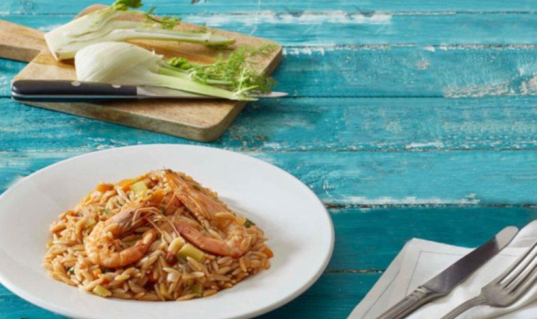 Αργυρώ Μπαρμπαρίγου: Νόστιμο, ελαφρύ & γρήγορο κριθαρότο με γαρίδες - Ένα πιάτο που μυρίζει θάλασσα - Κυρίως Φωτογραφία - Gallery - Video