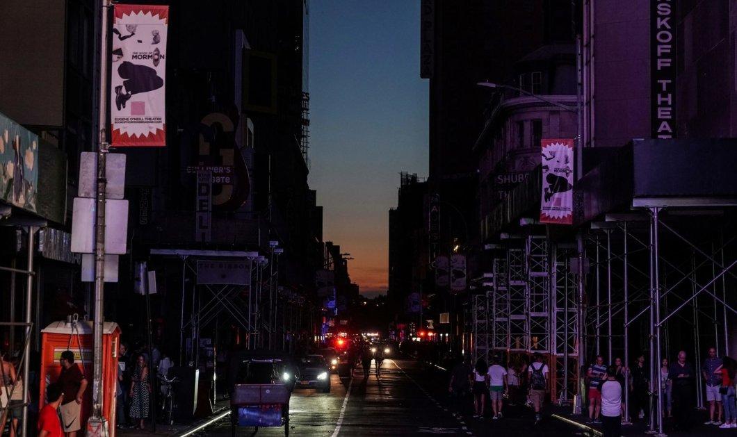 Μανχάταν:  Στο σκοτάδι η Times Square - Το ίδιο βράδυ με το 1977 (φώτο-βίντεο) - Κυρίως Φωτογραφία - Gallery - Video