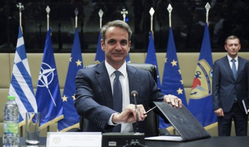 Κυρ. Μητσοτάκης στους βουλευτές της ΝΔ: Να δουλεύουμε περισσότερο και να μιλάμε λιγότερο (βίντεο) - Κυρίως Φωτογραφία - Gallery - Video