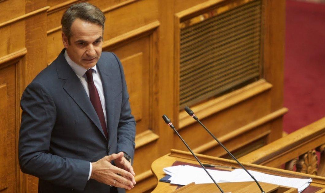 "Live ο Κυριάκος Μητσοτάκης στη Βουλή: ""Συμβουλές διαπραγμάτευσης από Βαρουφάκη & Τσίπρα δεν δέχομαι""  - Κυρίως Φωτογραφία - Gallery - Video"