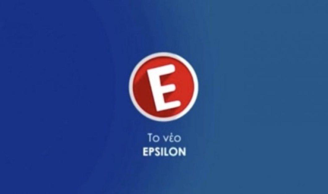 Πέφτει   «Μαύρο» στο Epsilon για μία βδομάδα – Τι συνέβη; - Κυρίως Φωτογραφία - Gallery - Video