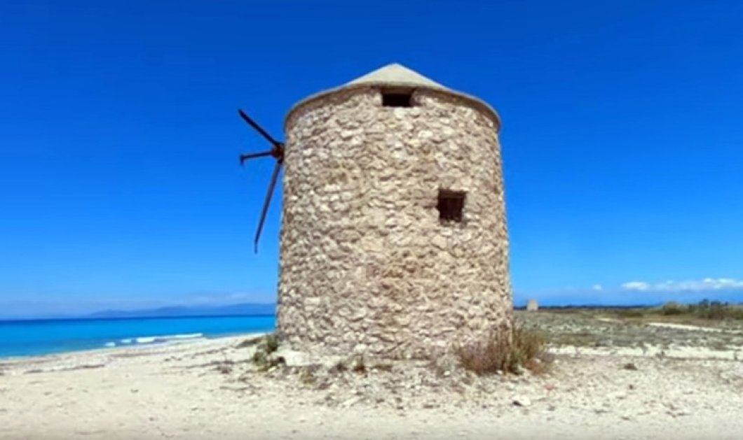 Βίντεο ημέρας: Άγιος Ιωάννης & Μύλοι Λευκάδας - Η απόλυτη ομορφιά σε δύο υπέροχες παραλίες της Λευκάδας - Κυρίως Φωτογραφία - Gallery - Video