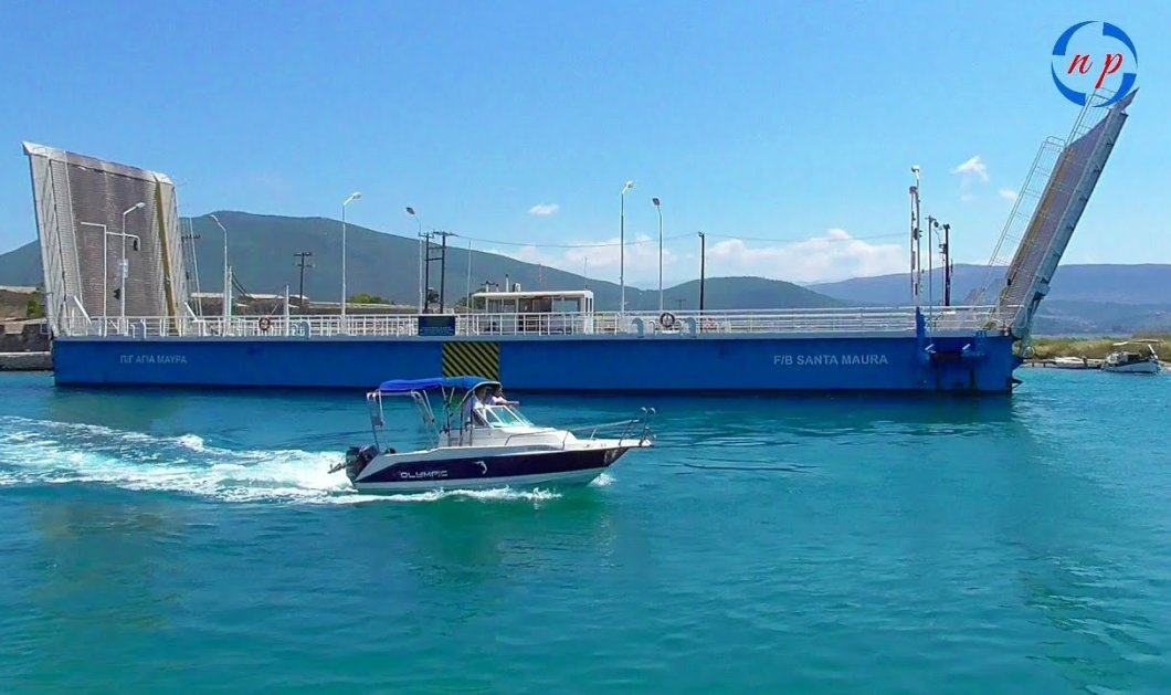 Βίντεο ημέρας: «Αγία Μαύρα», η πλωτή γέφυρα της Λευκάδας, ένα ανθρώπινο αριστούργημα - Κυρίως Φωτογραφία - Gallery - Video