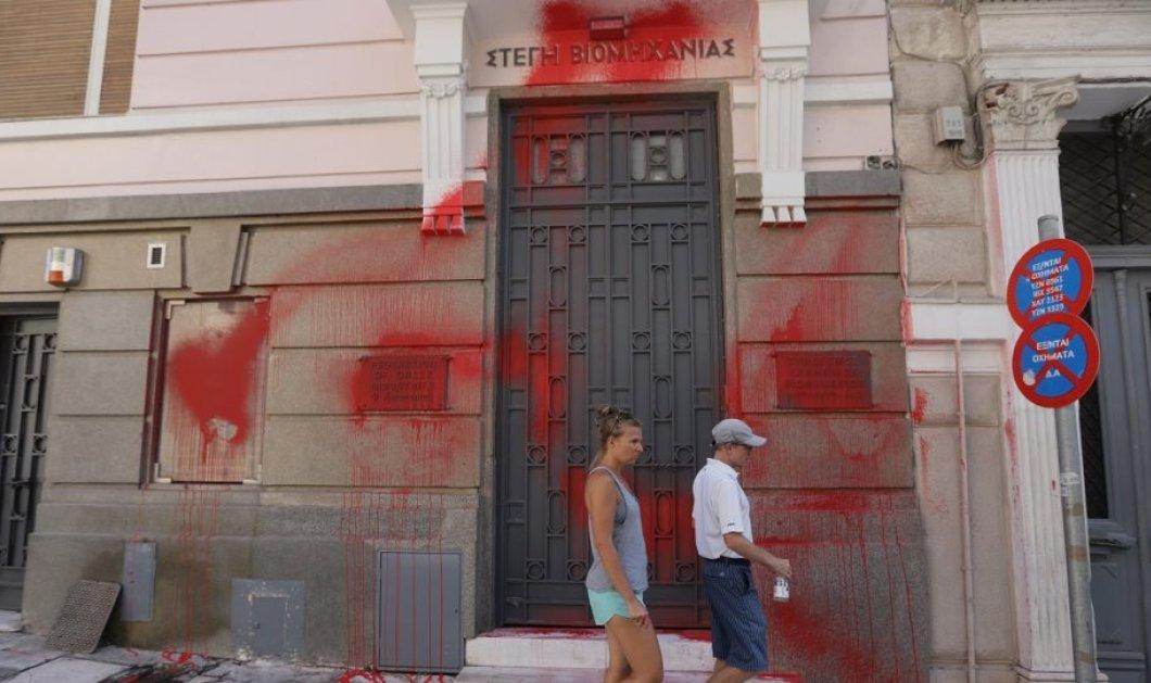 Συνελήφθη το ηγετικό στέλεχος του Ρουβίκωνα Γ. Καλαϊτζίδης μετά την επίθεση στο ΣΕΒ  - Κυρίως Φωτογραφία - Gallery - Video