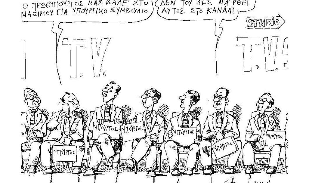Ανδρέας Πετρουλάκης: Οι υπουργοί περιμένουν ουρά να βγουν στα κανάλια - Ας έρθει εδώ ο Πρωθυπουργός για υπουργικό συμβούλιο - Κυρίως Φωτογραφία - Gallery - Video
