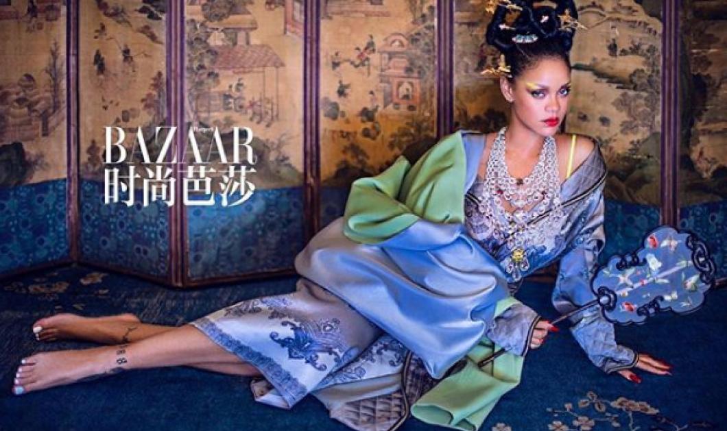 Η νέα φωτογράφηση της Rihanna στο εξώφυλλο του Harper's Bazaar China προκαλεί αντιδράσεις -  ''Είναι προκλητική και προσβάλει'' (φωτό) - Κυρίως Φωτογραφία - Gallery - Video