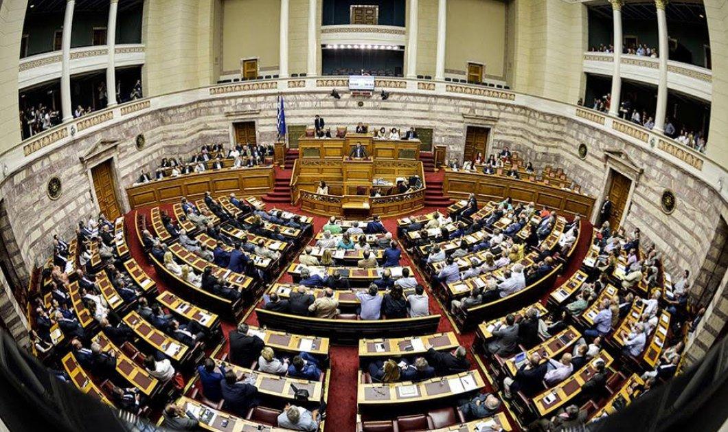 Εθνικές εκλογές 2019- Ποιοι βουλευτές εκλέγονται- Αυτοί είναι οι 300 της νέας Βουλής - Όλα τα ονόματα  - Κυρίως Φωτογραφία - Gallery - Video