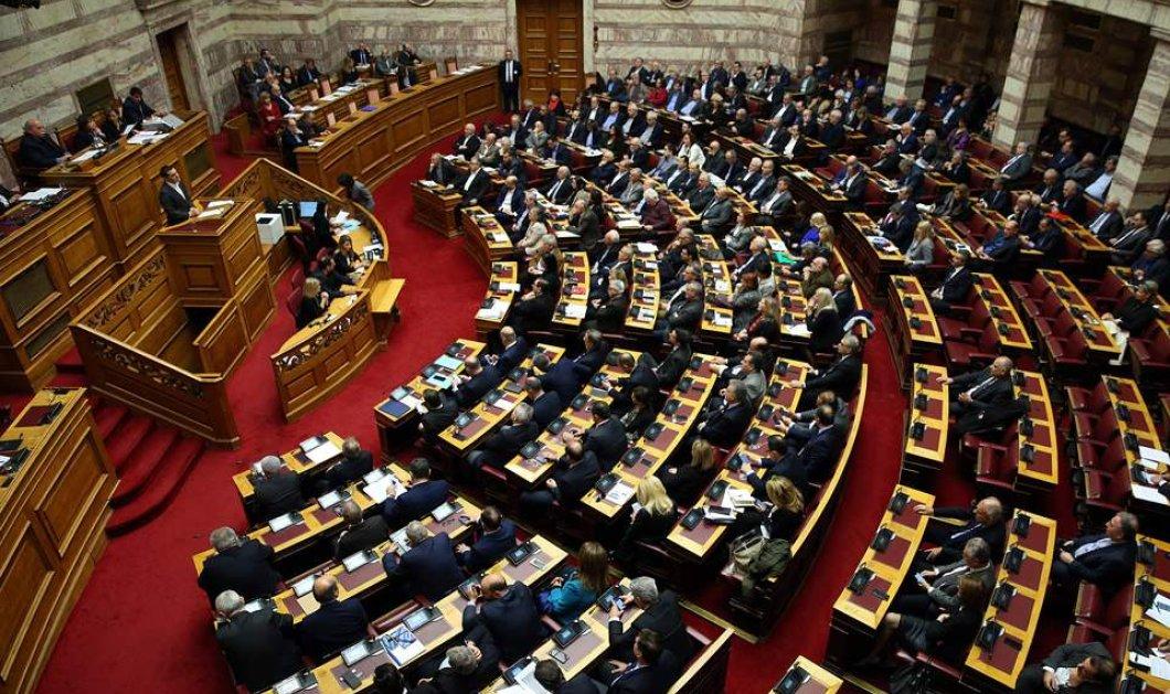 Ορκίζονται σήμερα οι 300 - Εκπροσωπούνται έξι κόμματα - Κυρίως Φωτογραφία - Gallery - Video