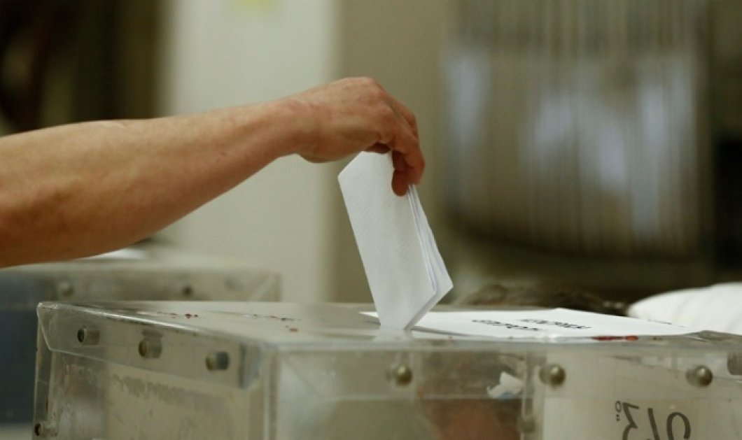 Εξάρχεια: Επανάληψη των εκλογών με συντριπτική νίκη της .. αποχής - Ψήφισαν μόνο 39 πολίτες (βίντεο)  - Κυρίως Φωτογραφία - Gallery - Video