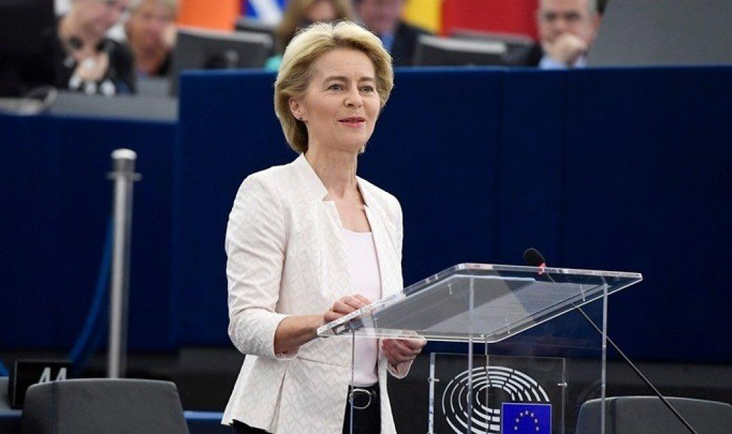"""Η Ούρσουλα φον ντερ Λάιεν είναι η νέα πρόεδρος της Ευρωπαϊκής Επιτροπής - Το θερμό """"ευχαριστώ"""" σε 24 γλώσσες (βίντεο) - Κυρίως Φωτογραφία - Gallery - Video"""