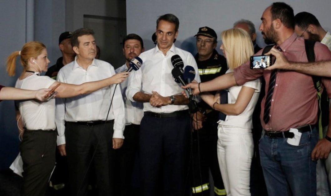 Κυρ. Μητστοτάκης: Ένα μεγάλο μπράβο στον κρατικό μηχανισμό για την άμεση & αποτελεσματική κινητοποίηση  - Κυρίως Φωτογραφία - Gallery - Video