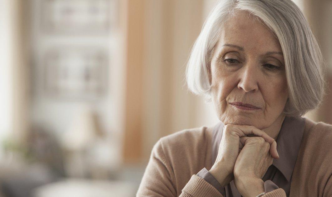 Η κατάρα να είσαι ηλικιωμένος & ανήμπορος σε γιορτές ή διακοπές της υπόλοιπης οικογένειας  - Κυρίως Φωτογραφία - Gallery - Video