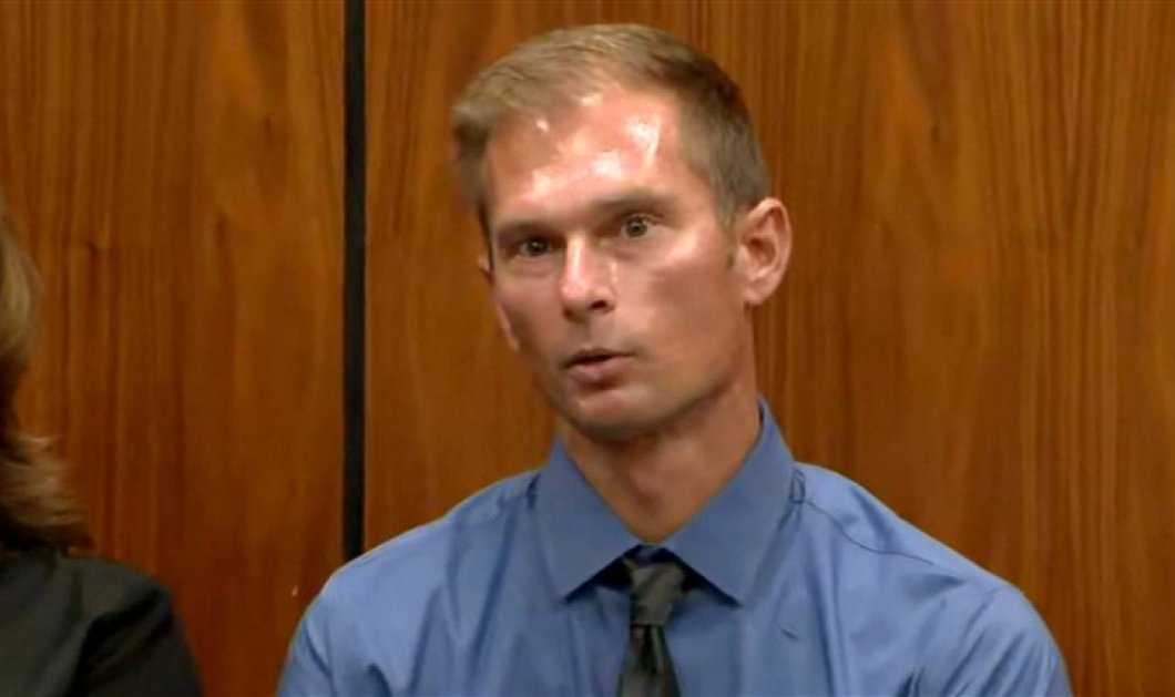 Φώτο - βίντεο: Έβαζε δηλητήριο στον καφέ της συζύγου ενόψει διαζυγίου - Οι κάμερες τον έπιασαν να ρίχνει μπλε υγρό  - Κυρίως Φωτογραφία - Gallery - Video