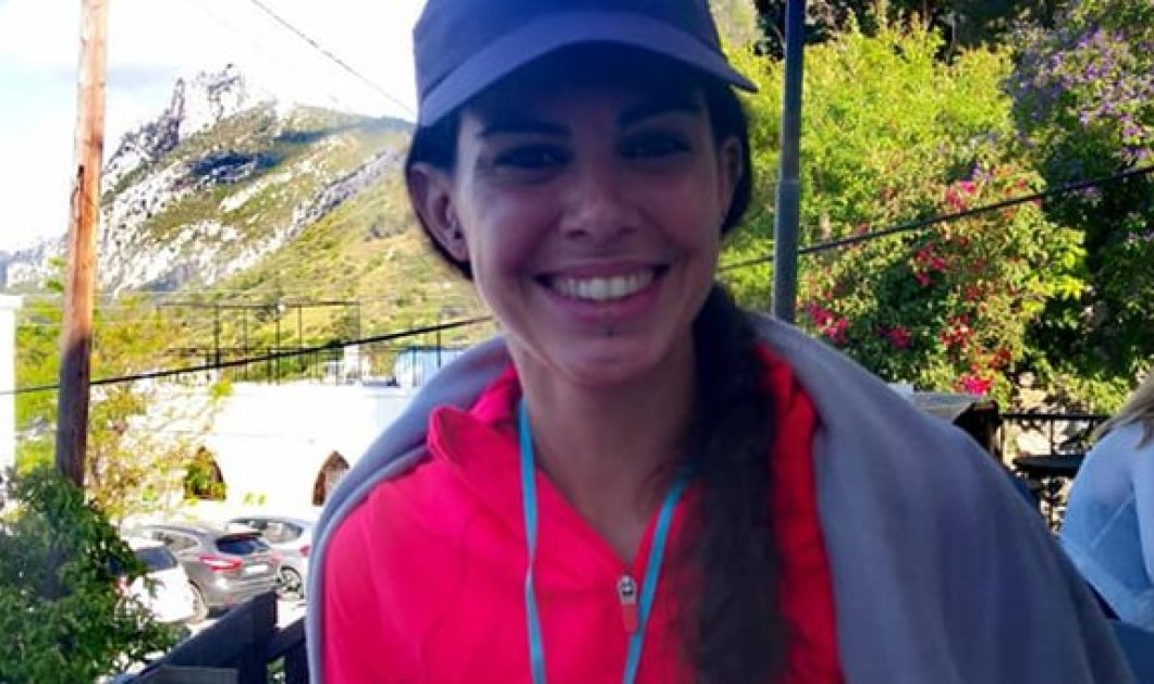 Εξαφάνιση στην Ικαρία: Διεθνής κινητοποίηση μέσω ίντερνετ για τον εντοπισμό της 33χρονης Αγγλίδας αστροφυσικού (φώτο)  - Κυρίως Φωτογραφία - Gallery - Video