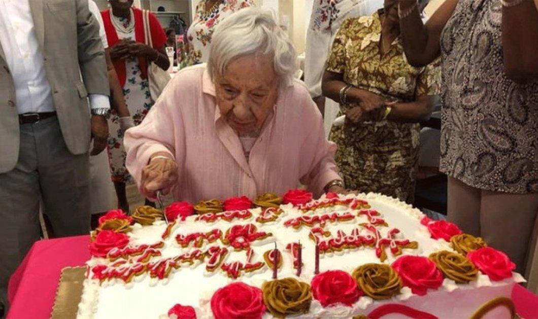 Τοpwoman η  Louise, 107 ετών: Δεν παντρεύτηκα και αυτό είναι το μυστικό μου (φωτό) - Κυρίως Φωτογραφία - Gallery - Video