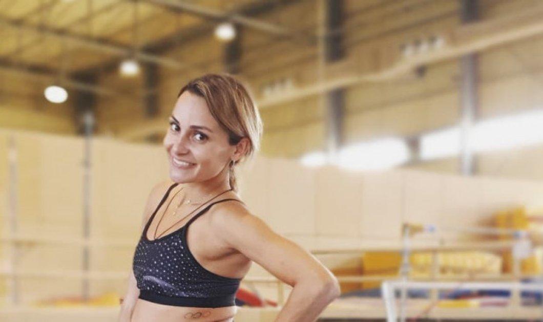 Είστε έγκυος; Η παγκόσμια πρωταθλήτρια Βασιλική Μιλλούση δείχνει ασκήσεις γυμναστικής στον 6ο μήνα της εγκυμοσύνης της (βίντεο) - Κυρίως Φωτογραφία - Gallery - Video