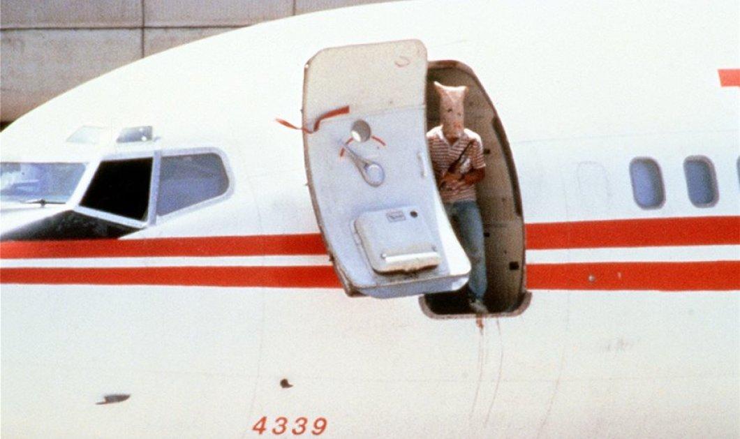 Συνελήφθη στη Μύκονο, μετά από 34 χρόνια, ο Λιβανέζος στην αεροπειρατεία της  της TWA - Κυρίως Φωτογραφία - Gallery - Video