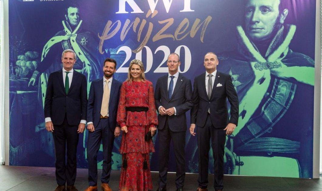 Η βασίλισσα της Ολλανδίας Μάξιμα αεικίνητη - Κάθε μέρα με εκδηλώσεις & εγκαίνια κάθε μέρα με διαφορετικό look (φώτο) - Κυρίως Φωτογραφία - Gallery - Video